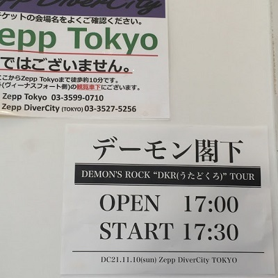 "【東京】DEMON'S ROCK ""DKR"" TOUR_b0114515_23352465.jpg"