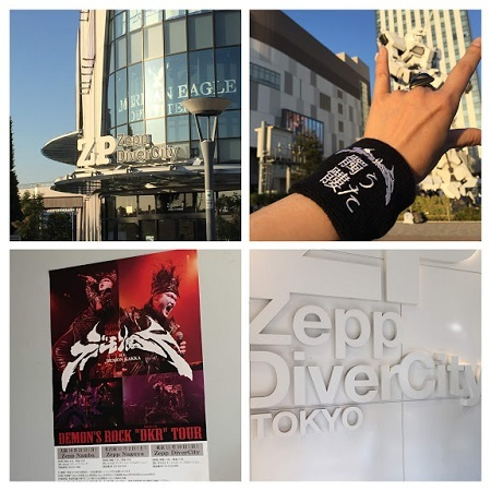 "【東京】DEMON'S ROCK ""DKR"" TOUR_b0114515_23353769.jpg"