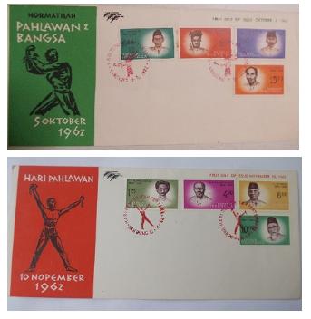 11月10日は 「国家英雄の日」インドネシアの切手・初日カバ(1955/1961/1962) _a0054926_22532705.jpg