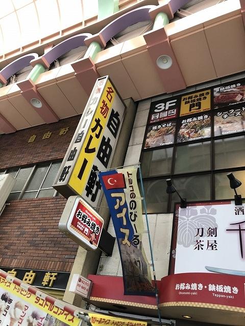 食べ歩き_e0374932_08271658.jpg