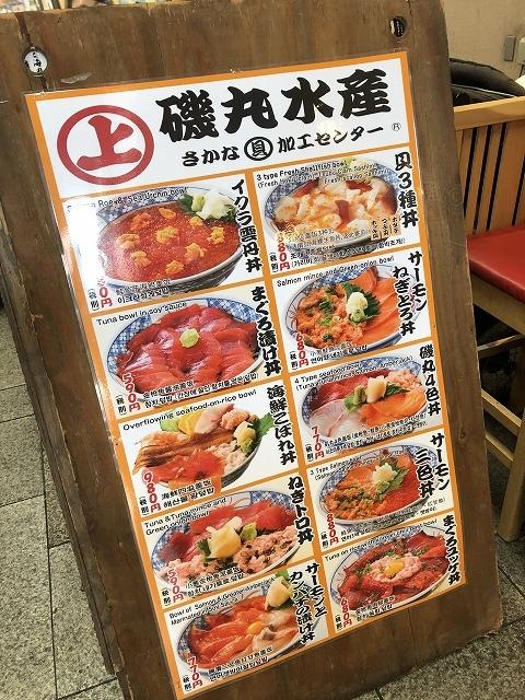 食べ歩き_e0374932_08272288.jpg