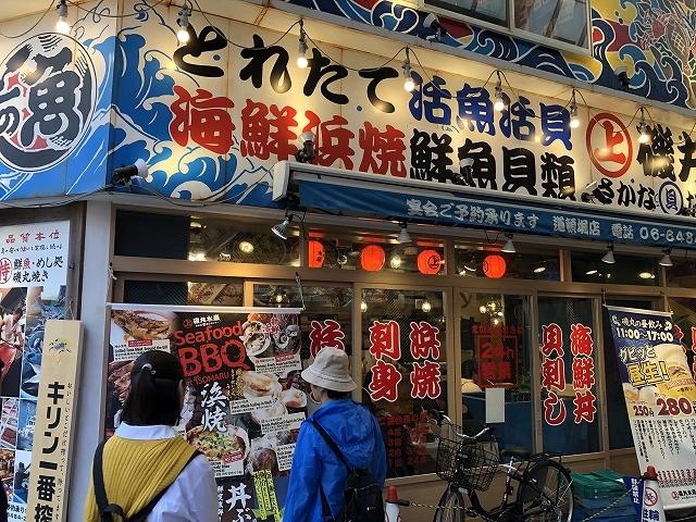 食べ歩き_e0374932_08272537.jpg