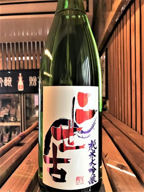 【日本酒】二世古 純米大吟醸 北海道彗星🌾40磨き 蔵元低温長期醗酵SPver 限定 30BY🆕_e0173738_17283957.jpg