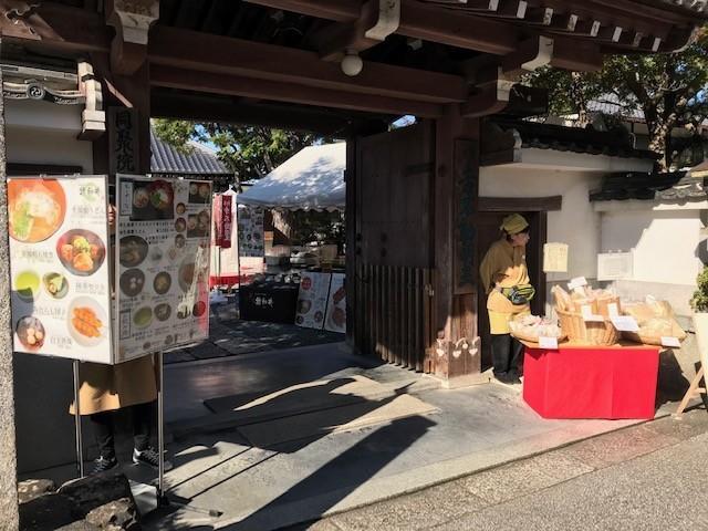 東福寺の紅葉だいぶ染まってます_d0020139_21534497.jpeg