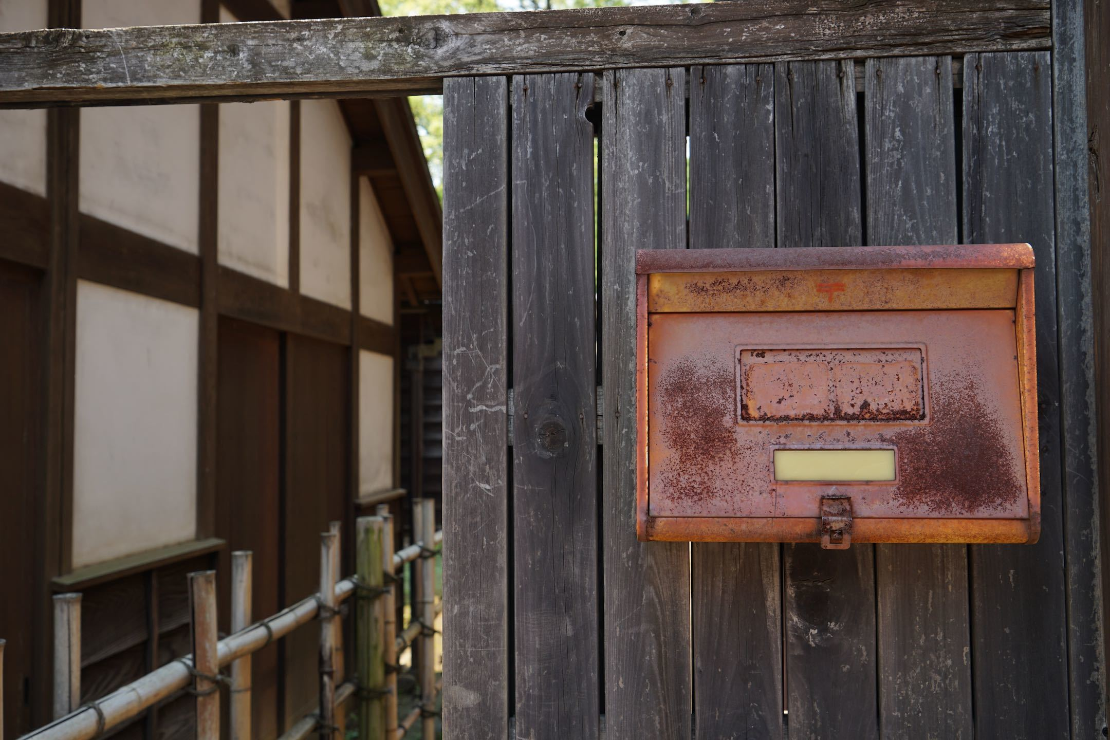 江戸東京たてもの園 14_b0360240_14373708.jpg