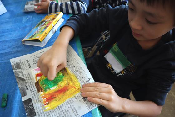 やと子ども美術教室 ~ 秋色で遊ぼう ~ _e0222340_14143898.jpg