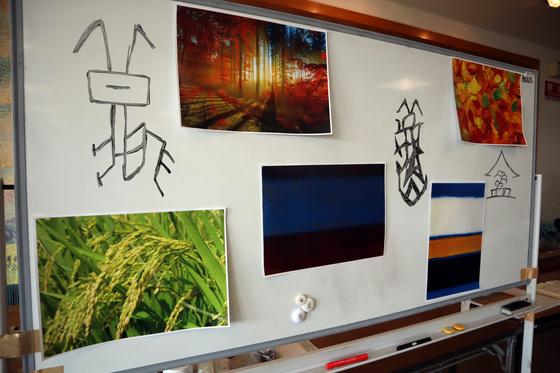 やと子ども美術教室 ~ 秋色で遊ぼう ~ _e0222340_14541263.jpg