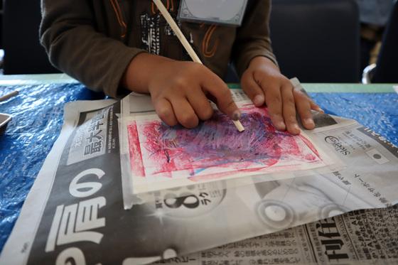 やと子ども美術教室 ~ 秋色で遊ぼう ~ _e0222340_15101830.jpg