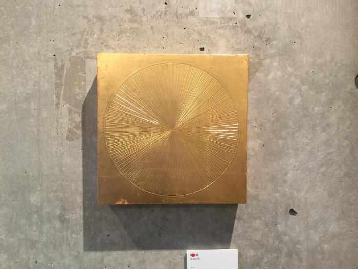 京都造形芸術大学  302展 正常を再構成_e0255740_16451817.jpg