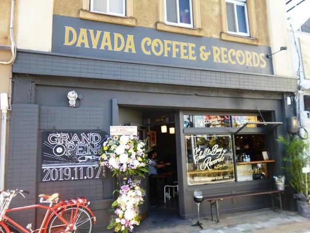 davada coffee & records_e0230141_21241376.jpg