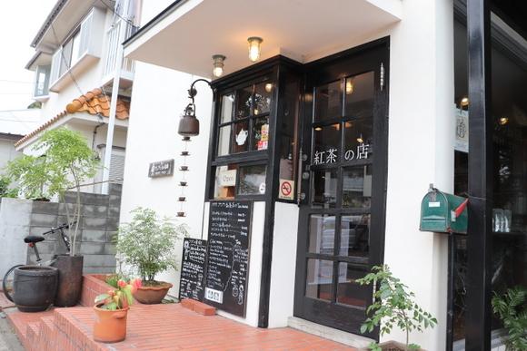 ブンブン紅茶店/鎌倉_e0234741_21534537.jpg