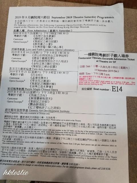 香港文化博物館で昼食?_b0248150_04160901.jpg