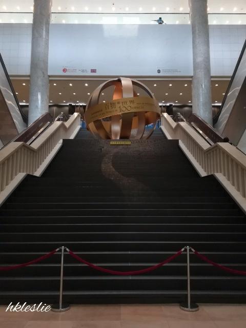 香港文化博物館で昼食?_b0248150_04165324.jpg