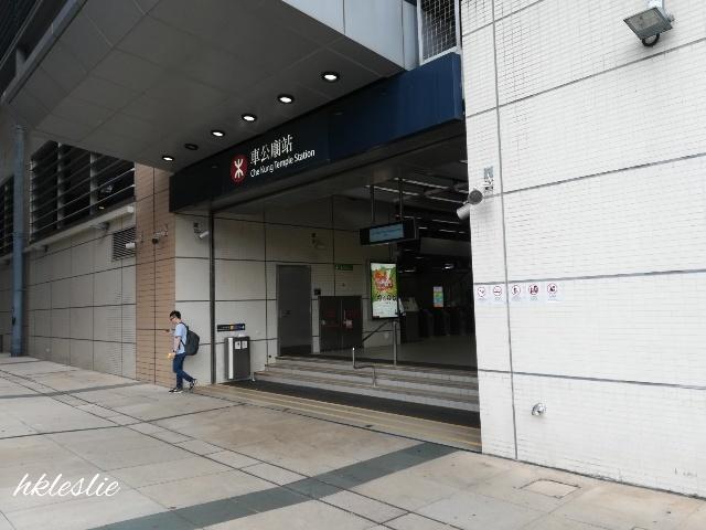 香港文化博物館で昼食?_b0248150_04173282.jpg