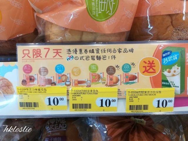 香港文化博物館で昼食?_b0248150_04184652.jpg