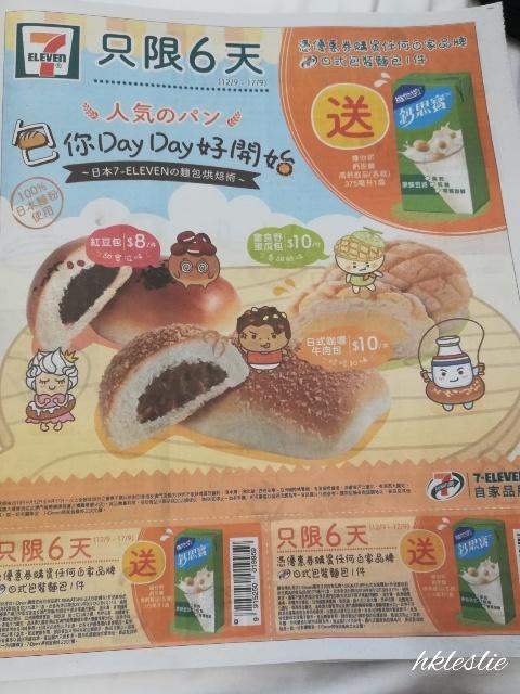 香港文化博物館で昼食?_b0248150_04194013.jpg