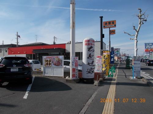 町中短信4 ラーメン山岡屋、出た!時給1150円_b0183351_10051194.jpg