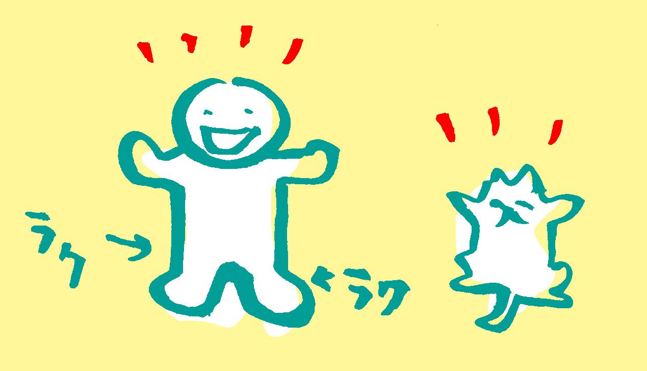 好きな色_e0026053_17342021.jpg