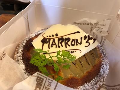 小さな画伯のいるケーキ屋さんが好き_e0293553_15151885.jpg