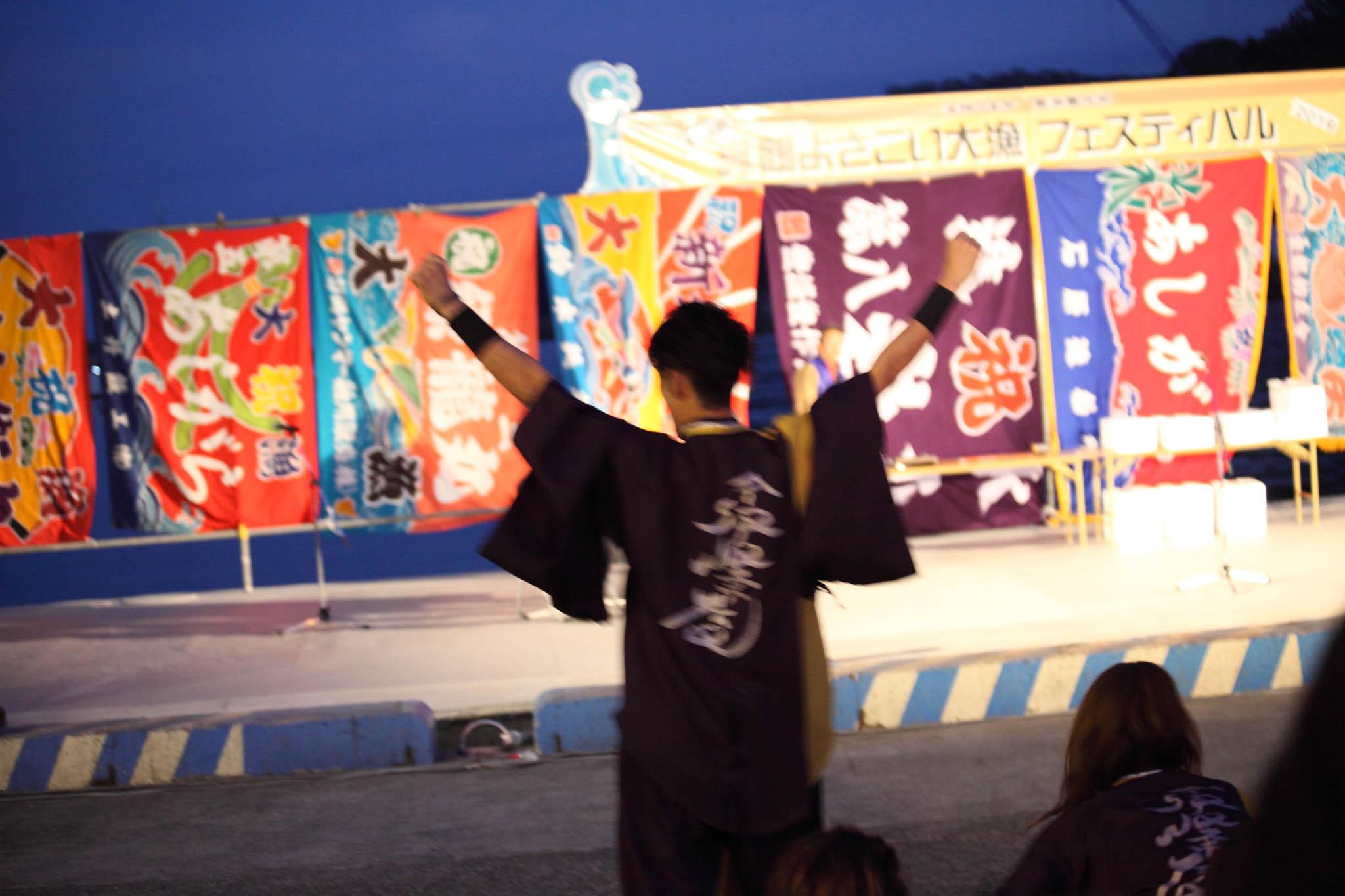 真鶴よさこい大漁フェスティバル2019【1】_c0299360_0464783.jpg