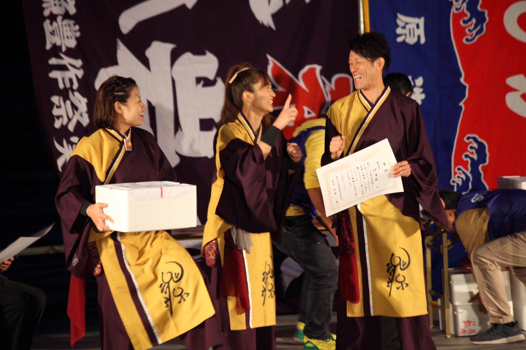 真鶴よさこい大漁フェスティバル2019【1】_c0299360_0493651.jpg
