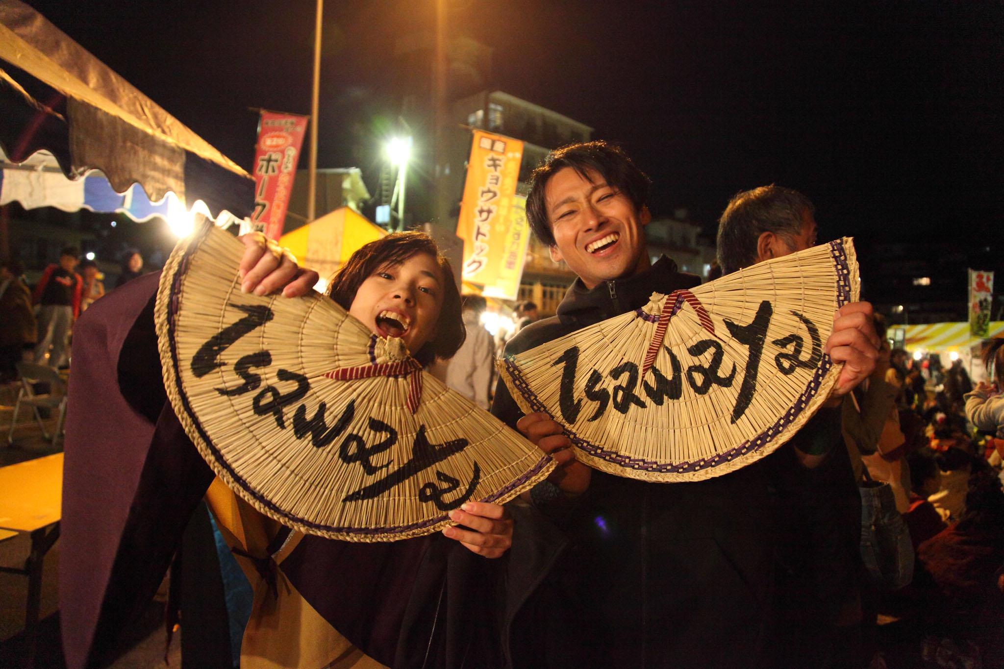 真鶴よさこい大漁フェスティバル2019【1】_c0299360_0502213.jpg