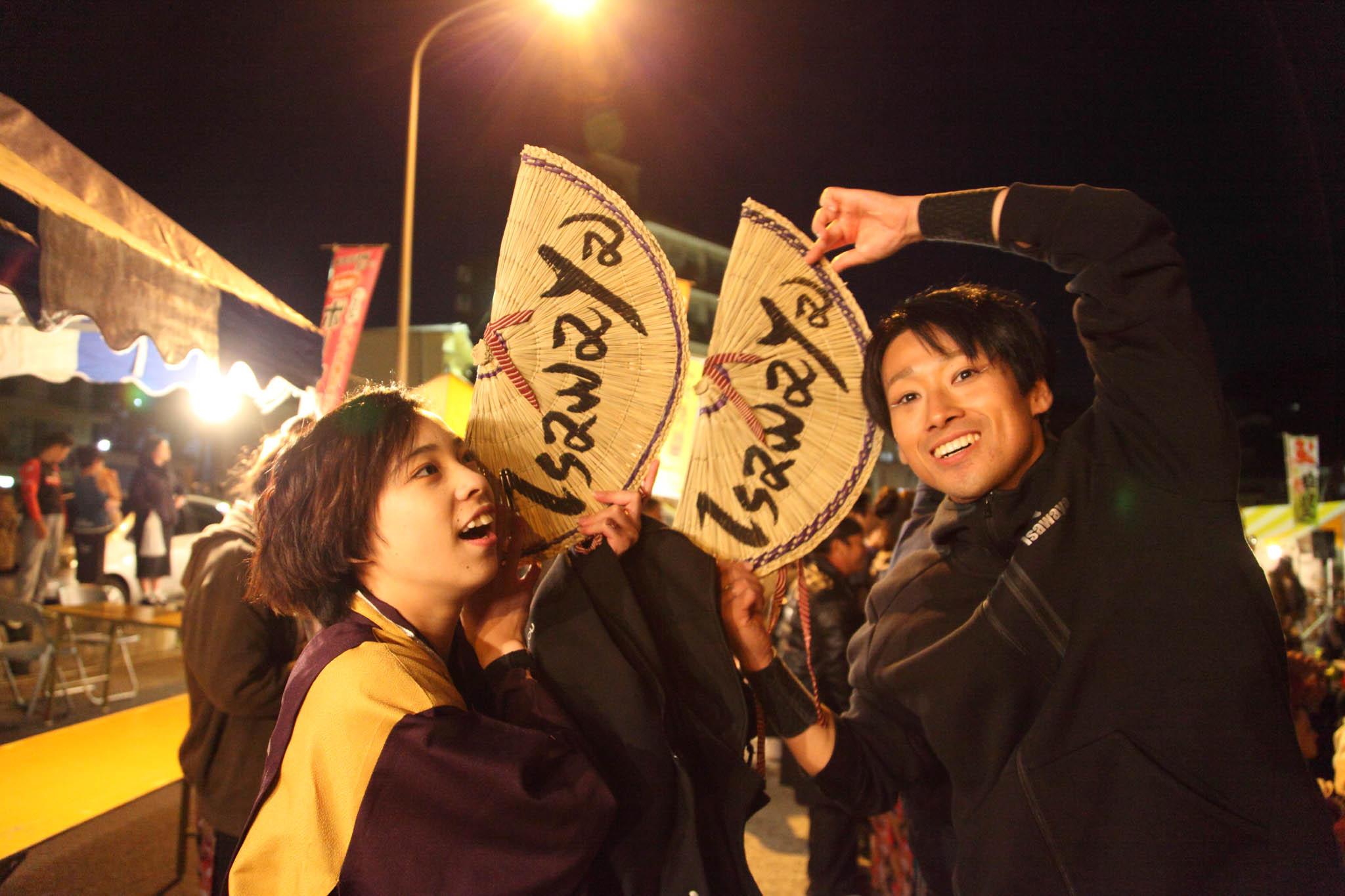 真鶴よさこい大漁フェスティバル2019【1】_c0299360_0512445.jpg