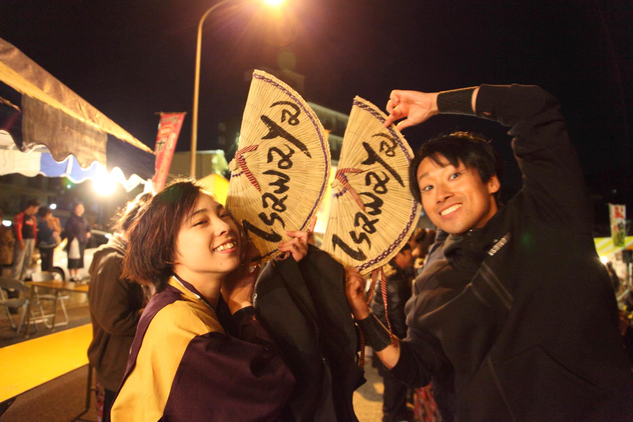 真鶴よさこい大漁フェスティバル2019【1】_c0299360_051358.jpg