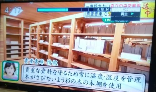 大阪府立図書館は凄い..._a0111166_06511705.jpg