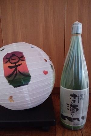 プチ頼り(しぼりたて原酒発売!)_a0206870_09305261.jpg