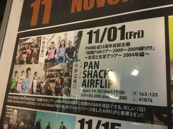 20191101 Live at 豊橋clubKNOT_d0082970_18364382.jpg