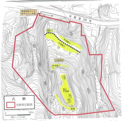 コラムリレー(第141回)今年度花沢館跡発掘調査で見つかった驚きの石製品_f0228071_17551181.jpg