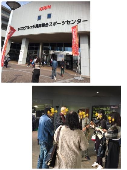 11/9(土)モーターフェスティバル&ランチ&徳山動物園_c0150273_17073990.jpeg