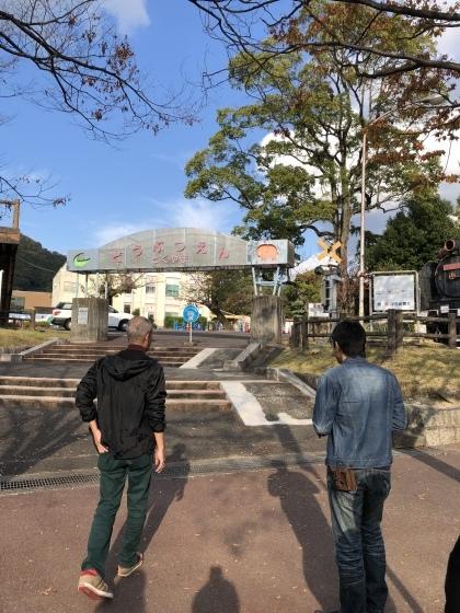 11/9(土)モーターフェスティバル&ランチ&徳山動物園_c0150273_17351326.jpeg