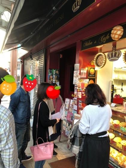 11/9(土)モーターフェスティバル&ランチ&徳山動物園_c0150273_17553779.jpeg