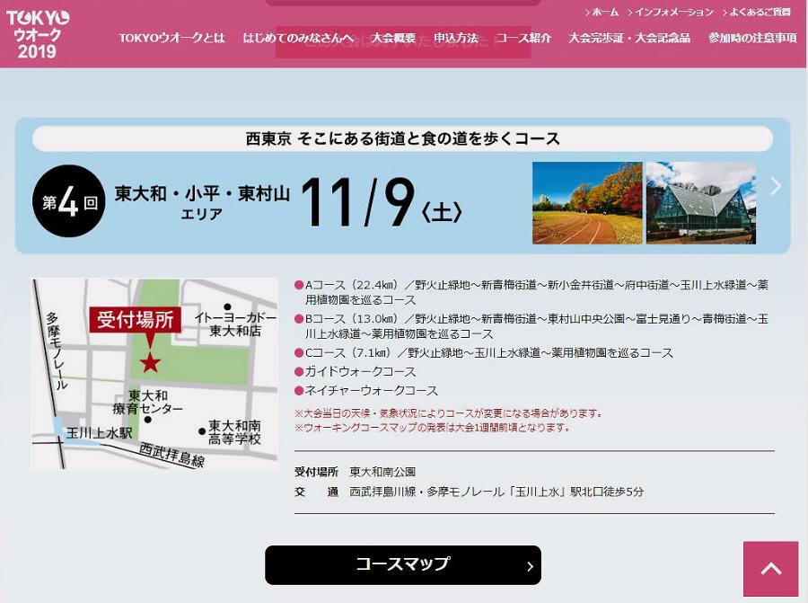 イベントの秋_f0059673_22292450.jpg