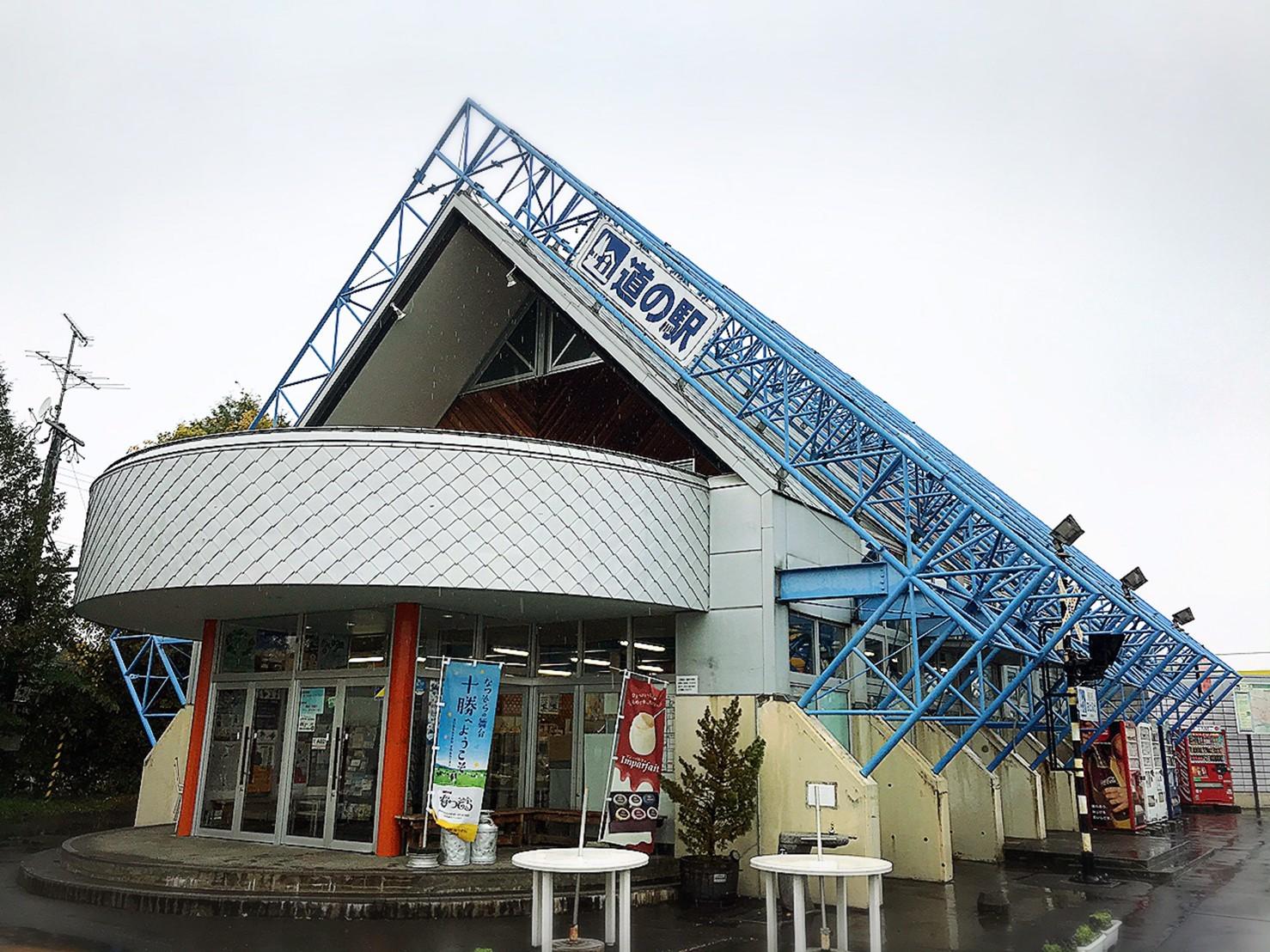 道の駅 おとふけ/音更町_c0378174_12255521.jpg