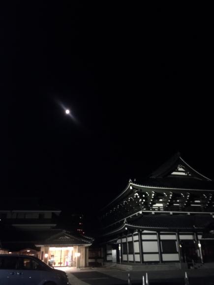 高野山東京別院(高輪台 東京都)_d0339676_17343158.jpg