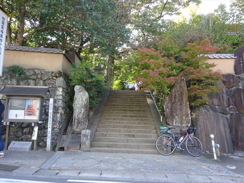 自転車遍路(高知~愛媛)5日目_e0201281_20460194.jpg