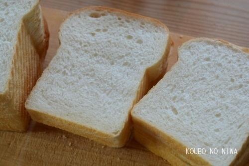あこ酵母でマスカルポーネとはちみつの食パン_f0329586_07414666.jpg