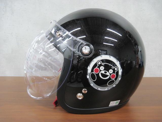 KUMAMONxCROSS CUBヘルメット_d0368592_20473795.jpg