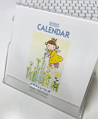 2020年カレンダー_f0043592_22321746.png