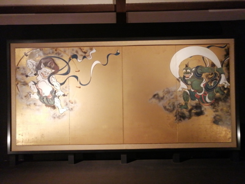 京都旅 ③_f0374092_07081641.jpg