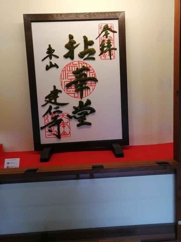 京都旅 ③_f0374092_07164787.jpg