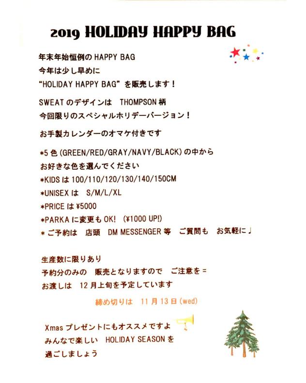 『2019 HOLIDAY HAPPY BAG』_d0000298_20213141.jpg