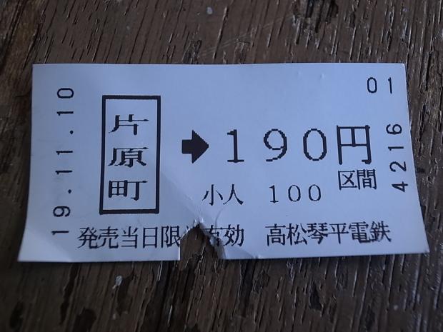 f0197703_18241638.jpg