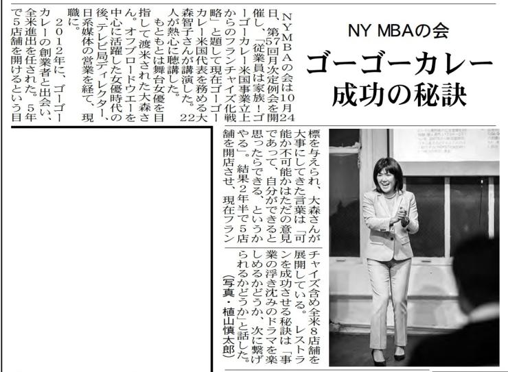 『週刊NY生活』写真掲載について 78_a0274805_01583798.jpg