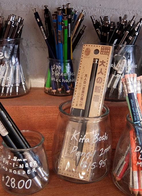 ニューヨークの文房具屋さんで見かけた日本製の品々_b0007805_04455149.jpg