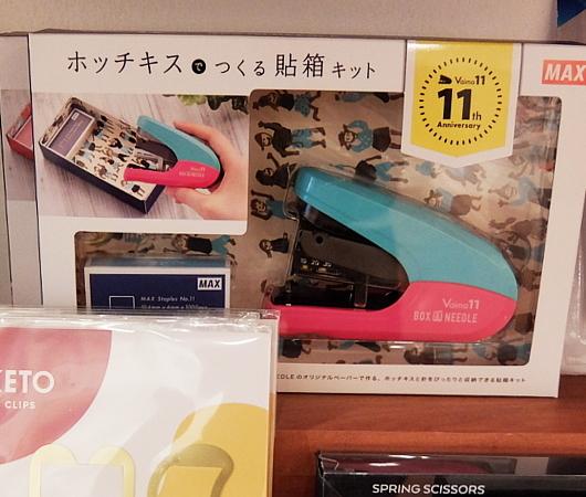ニューヨークの文房具屋さんで見かけた日本製の品々_b0007805_04560003.jpg