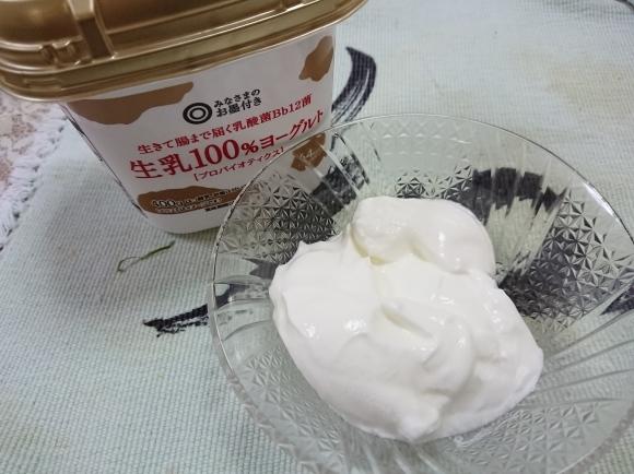 11/11 トップバリュ 低糖質親子丼セット@自宅_b0042308_10020173.jpg